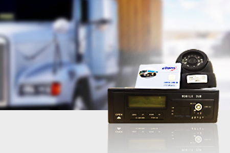 Network Video Recorder (NVR) System
